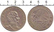 Изображение Монеты Мексика 20 песо 1976 Медно-никель XF