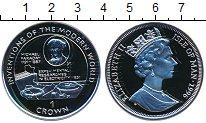 Изображение Монеты Остров Мэн 1 крона 1996 Серебро Proof Елизавета II.  Майкл