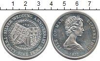 Изображение Монеты Остров Мэн 25 пенсов 1972 Серебро UNC-