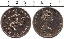 Изображение Монеты Остров Мэн 5 фунтов 1981 Латунь UNC- Елизавета II. Триске