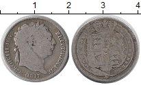 Изображение Монеты Великобритания 1 шиллинг 1817 Серебро VF