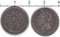 Изображение Монеты Великобритания 1 шиллинг 1825 Серебро VF