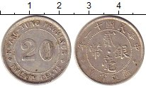 Изображение Монеты Китай Кванг-Тунг 20 центов 1921 Серебро XF