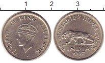 Изображение Монеты Индия 1/4 рупии 1947 Медно-никель XF Георг VI.  Индийский
