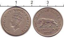 Изображение Монеты Индия 1/4 рупии 1947 Медно-никель XF Георг VI