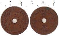 Изображение Монеты Индокитай 1 сантим 1920 Бронза VF