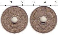 Изображение Монеты Индокитай 5 центов 1923 Медно-никель XF-