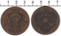 Изображение Монеты Канада 1 пенни 0 Бронза XF
