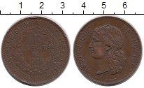 Изображение Монеты Франция Медаль 1789 Бронза XF-