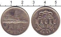 Изображение Монеты Макао Макао 2007 Медно-никель XF