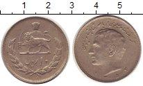 Изображение Монеты Иран 10 риалов 1974 Медно-никель XF