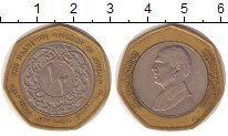 Изображение Монеты Иордания 1/2 динара 1996 Биметалл XF-
