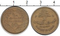 Изображение Монеты Ливан 10 пиастр 1970 Латунь XF