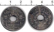 Изображение Монеты Ливан Ливан 1933 Медно-никель VF