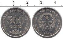Изображение Монеты Вьетнам 500 донг 2003 Медно-никель XF