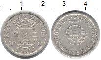 Изображение Монеты Мозамбик 5 эскудо 1960 Серебро  Протекторат Португал
