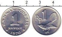 Изображение Мелочь Индонезия 1 рупия 1970 Алюминий UNC Птица - Веерохвостая