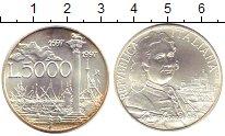 Изображение Монеты Италия 5000 лир 1997 Серебро UNC- Корабли