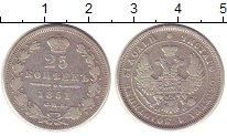 Изображение Монеты 1825 – 1855 Николай I 25 копеек 1851 Серебро XF- СПБ ПА