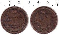 Изображение Монеты 1801 – 1825 Александр I 2 копейки 1824 Медь VF КМ АМ