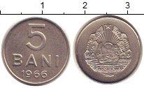 Изображение Монеты Румыния 5 бани 1966 Сталь UNC-