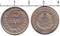 Изображение Монеты Румыния 15 бани 1966 Сталь UNC-