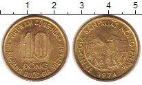 Изображение Монеты Вьетнам 10 донг 1974 Латунь XF ФАО.