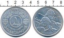 Изображение Монеты Ирак 1 динар 1971 Серебро UNC-
