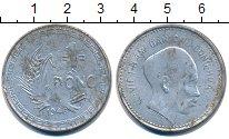Изображение Монеты Вьетнам Вьетнам 1946 Алюминий VF