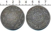 Изображение Монеты Марокко 1 риал 1912 Серебро XF