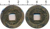 Изображение Монеты Корея 1 мун 0 Бронза VF