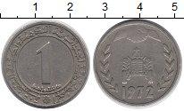 Изображение Монеты Алжир 1 динар 1972 Медно-никель XF Трактор.  ФАО.