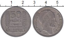 Изображение Мелочь Алжир 50 франков 1949 Медно-никель XF