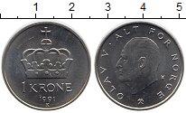Изображение Монеты Норвегия 1 крона 1991 Медно-никель UNC