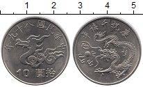 Изображение Монеты Тайвань 10 юаней 2000 Медно-никель UNC-