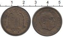 Изображение Монеты Испания 2 1/2 песета 1953 Латунь XF