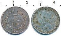 Изображение Монеты Индонезия Индонезия 1962 Алюминий VF