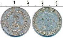 Изображение Монеты Индонезия 1 сен 1962 Алюминий VF