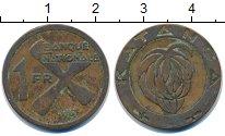 Изображение Монеты Конго Катанга 1 франк 1961 Бронза VF