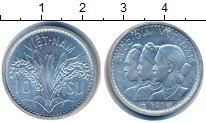 Изображение Монеты Вьетнам 10 су 1953 Алюминий UNC-