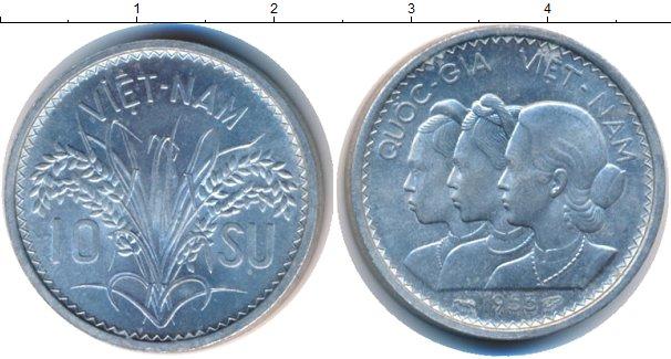 Монеты вьетнама цена серебро с водой реагирует