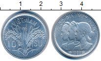 Изображение Монеты Вьетнам Вьетнам 1953 Алюминий UNC-