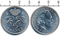 Изображение Монеты Монако 5 франков 1974 Медно-никель UNC-