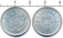 Изображение Монеты Ирак 25 филс 1959 Серебро UNC-