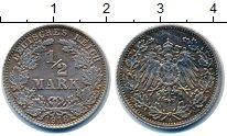 Изображение Монеты Германия 1/2 марки 1918 Серебро XF