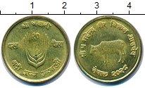 Изображение Монеты Непал 10 пайс 1971 Латунь UNC-