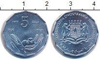 Изображение Монеты Сомали 5 сентим 1976 Алюминий UNC- ФАО