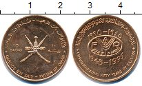 Изображение Монеты Оман 10 байз 1995 Бронза UNC- ФАО