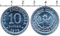 Изображение Мелочь Индонезия 10 рупий 1979 Алюминий UNC-