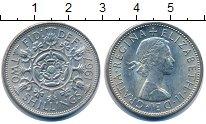 Изображение Монеты Великобритания 2 шиллинга 1967 Медно-никель UNC-